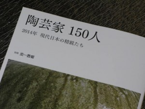 IMG_5859